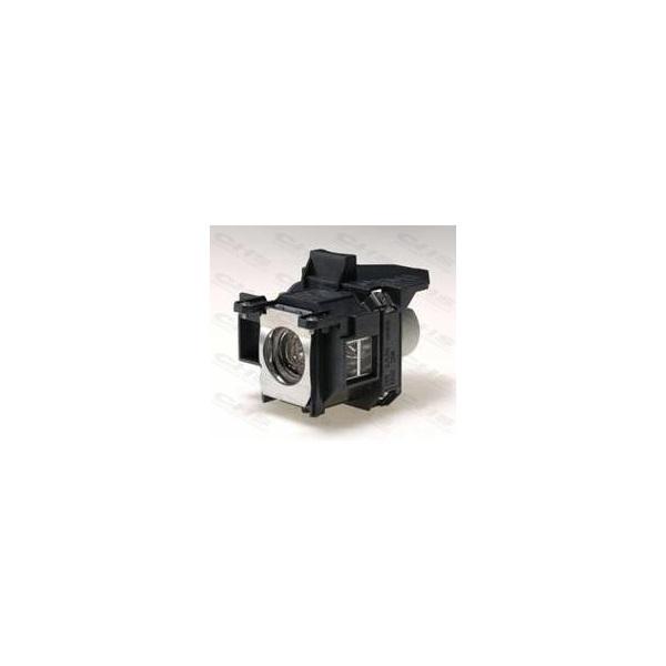 EPSON Projektor Izzó EB-485W, ELPLP71