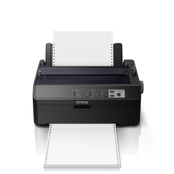 Epson Mátrixnyomtató FX-890II