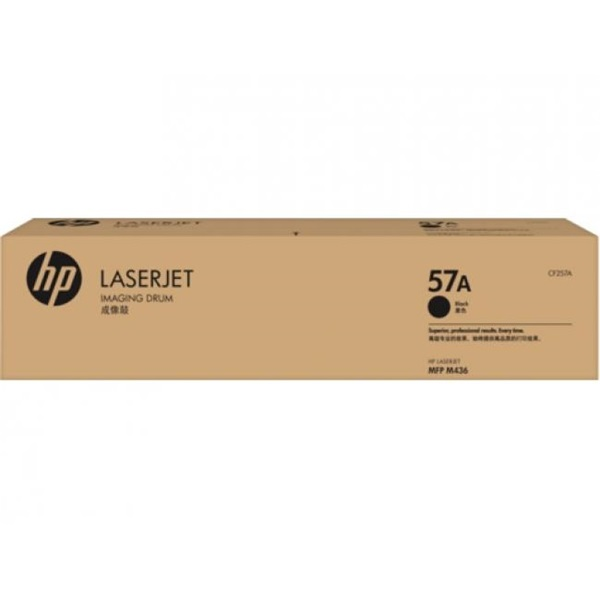 HP DRUM 57A fekete 80000 oldal M436/M433