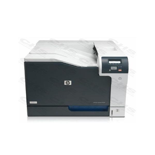 HP Lézernyomtató CLJ Professional CP5225 A3, színes, 196 MB, USB, A4 20lap/perc, 600x600 #B19