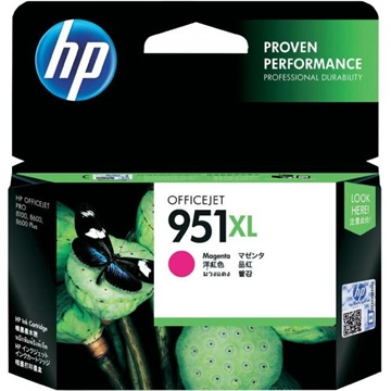 HP Patron CN047AE (HP No951XL) Officejet Pro, magenta, 1500/oldal
