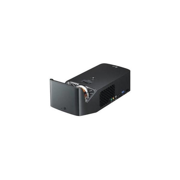 LG LED Projektor PF1000U, 1920x1080, WXGA, 150.000:1, 1000 ANSI Lumen, USB, 2,2kg
