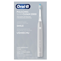 ORAL-B Pulsonic Clean 2000 Grey Szónikus Fogkefe