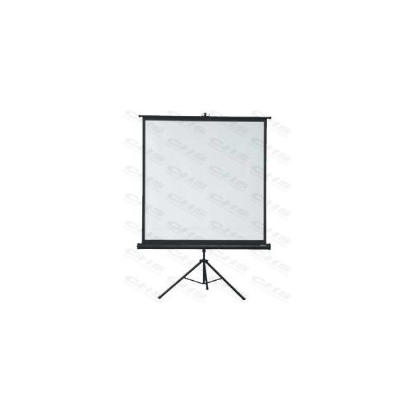 REFLECTA Hordozható Vászon CRYSTAL-LINE TRIPOD 200x200cm matt fehér
